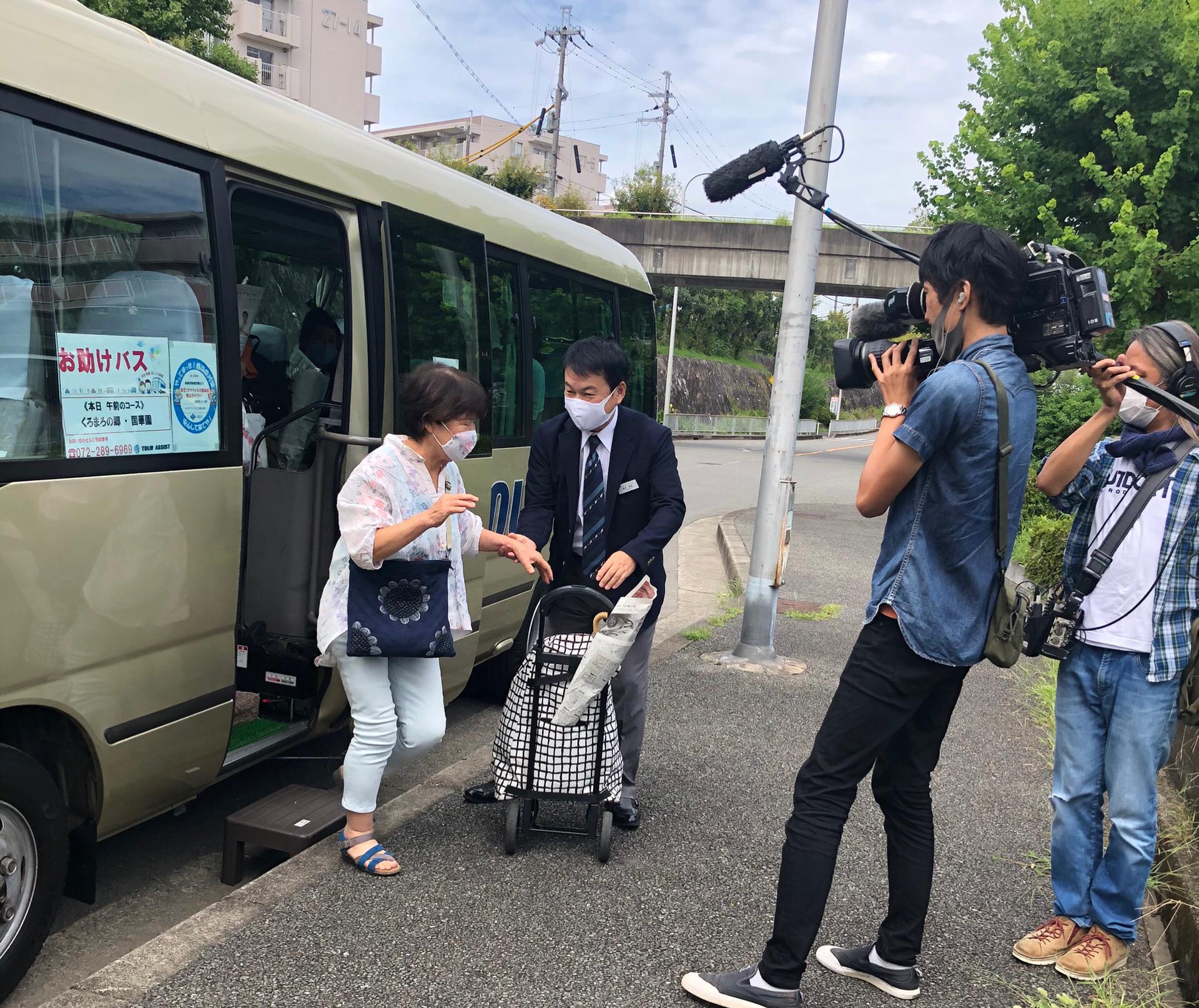 NHKに取材されました